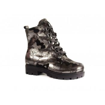 Детская демисезонная обувь Happy Family 78459-811
